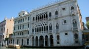 Венецианский дворец Ка-д'Оро или Золотой дом в Венеции