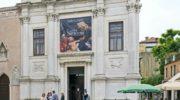 Шедевры Галерея Академии в Венеции