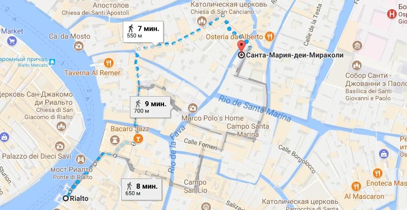 Как добраться до Санта Мария дель Мираколли