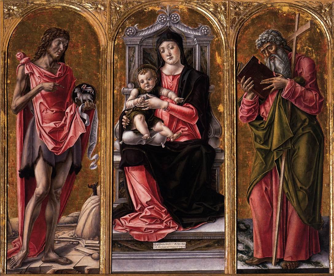 Мадонна со святыми