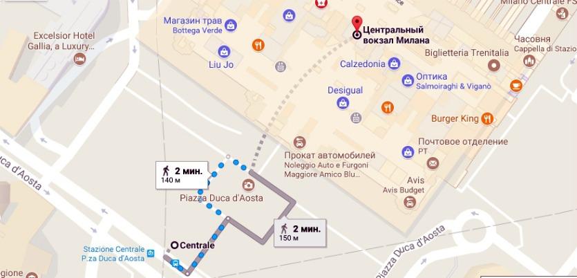 Маршруи Centrale-Центральный вокзал Милана