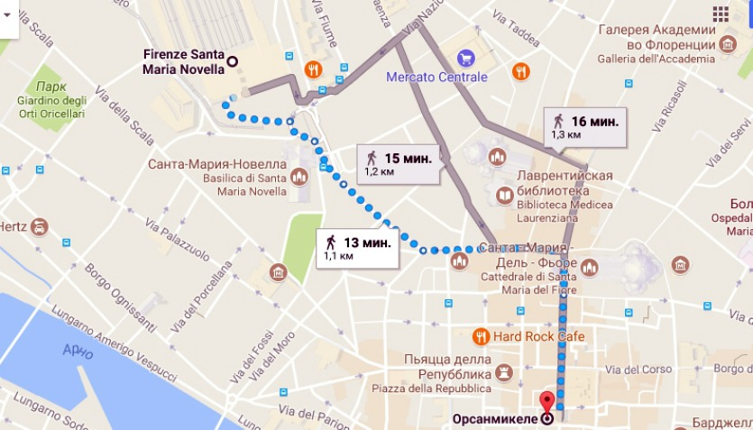Маршрут Firenze Santa Maria Novellа - Орсанмикеле