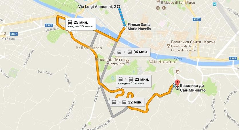 Как добраться до Базилики ди Сан-Миниато