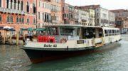 Транспорт в Венеции. Все варианты