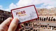 Roma Pass – скидочная карта для туриста