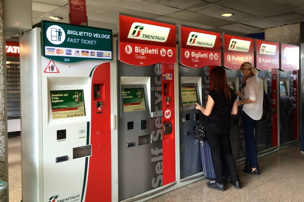Автоматы для покупки билетов из Рима во Флоренцию